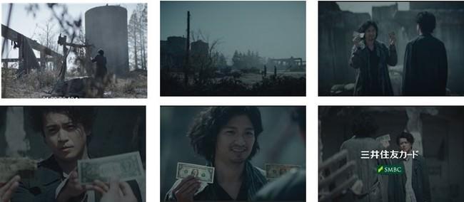 三井住友カード、「今、お金について考える」、新CM 「Have a good Cashless.」放映開始