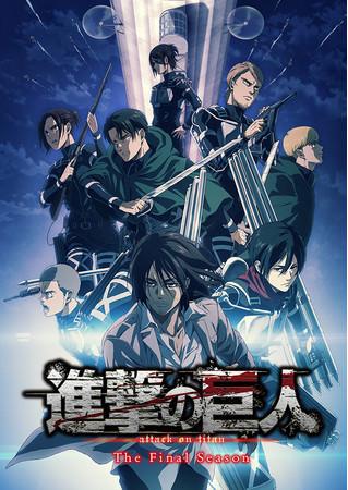 TVアニメ「進撃の巨人」、8月22日(日)にオーケストラコンサート開催!