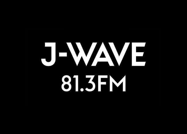 ラジオ局J-WAVEがCHANELとタッグ!「シャネル エレクトロ カプセルコレクション」に絡めた企画を展開