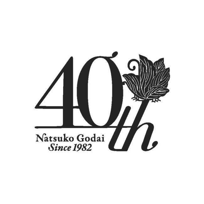 伍代夏子芸能活動40周年ロゴ