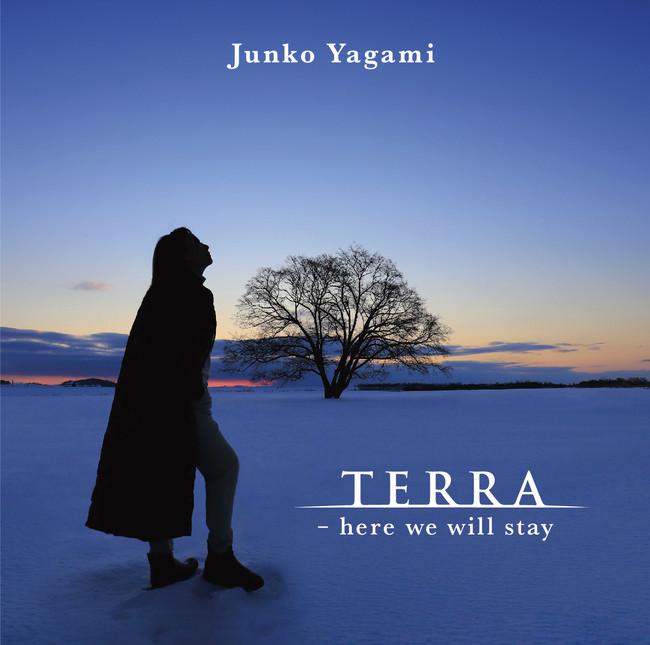 八神純子、通算20作目となるオリジナル・アルバム『TERRA - here we will stay』が9月29日発売決定!