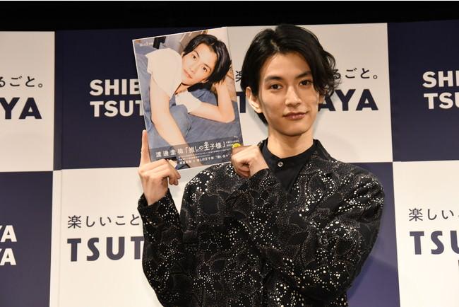 渡邊圭祐「推しの王子様」PRECIOUS BOOK(東京ニュース通信社刊)