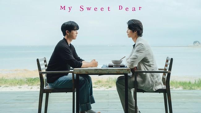 チャン・ウィス&イ・チャンヒョンが出演『My Sweet Dear』を、韓国と同時にU-NEXT独占で配信開始!