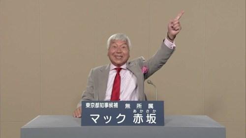 2016 マック赤坂