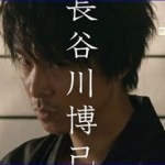 NHK獄門島の主題歌は何?歌の意味と金田一の関係をチェック!