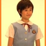 尾碕真花(おさきいちか)が可愛い!学校や彼氏についても!