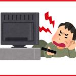 欅って書けないの関西や北海道など放送地域は?DVD化や発売日なども気になる!