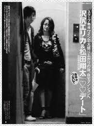 そして更に忽那汐里さんとは夜のドライブに手つなぎデートが写真に撮られてしまっているようですね!