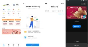 OnePlus Pay mobile payment service released in China
