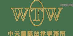 wtw-homelogo_tw
