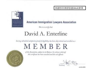David Enterline - AILA Fec 25 2008