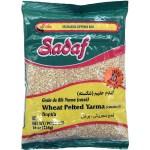 Wheat Pelted crushed- Yarma 16 oz.