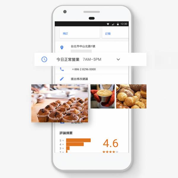 想知道如何推廣餐廳、吸引客人?開店必學Google Adwords網路行銷宣傳基本功(一)