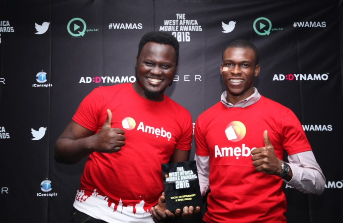 Mobile Technology Companies can now apply for the West Africa Mobile Awards