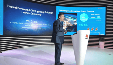 huawei smart city lighting