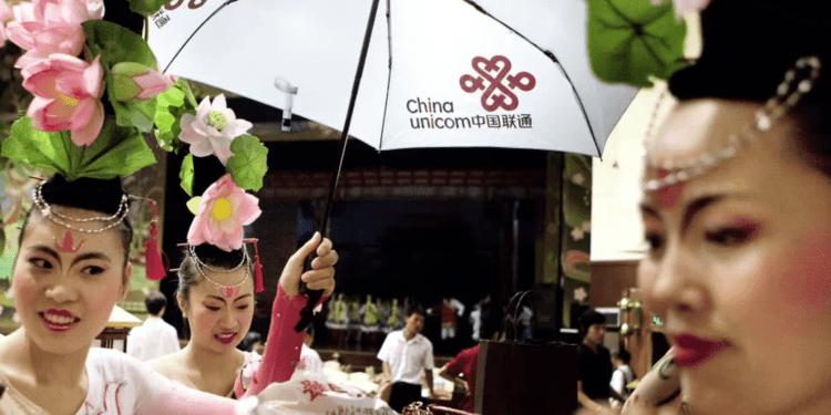 china unicom internet of things