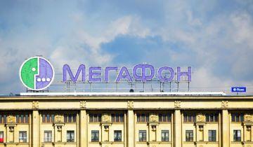 megafon 5G trial