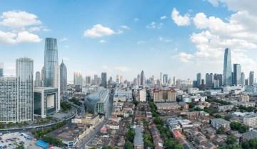 smart city tianjin china