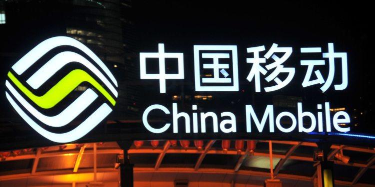 China NB-IoT