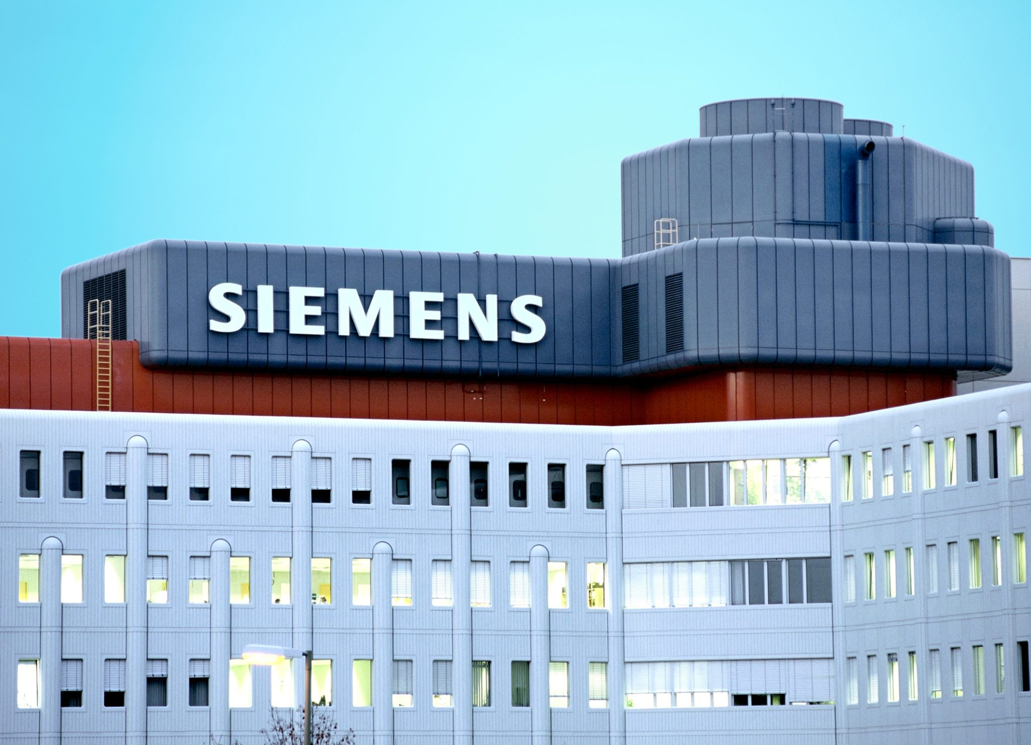 Siemens expands presence in the building automation market