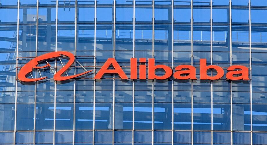 Alibaba, Infinity Augmented Reality