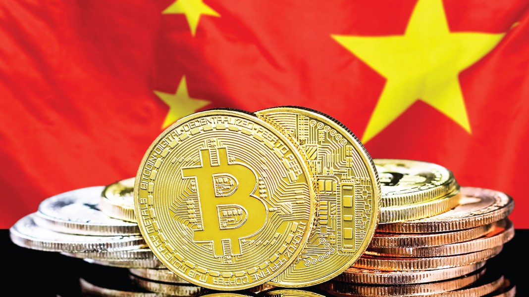 China, Blockchain, Cryptocurrency, investment, innovation, President, Xi Jinping, US
