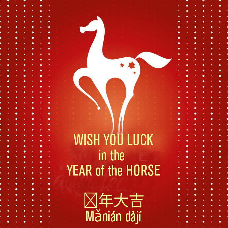 Happy Chinese New Year 2014 - The Year of the Horse ...