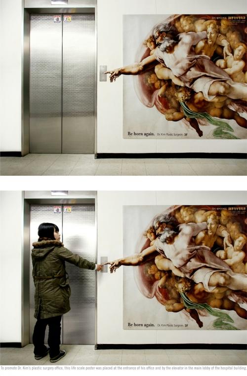 18 Elevator