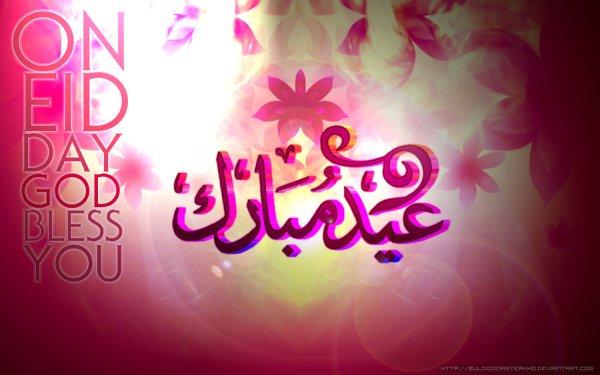EID_Congratulations