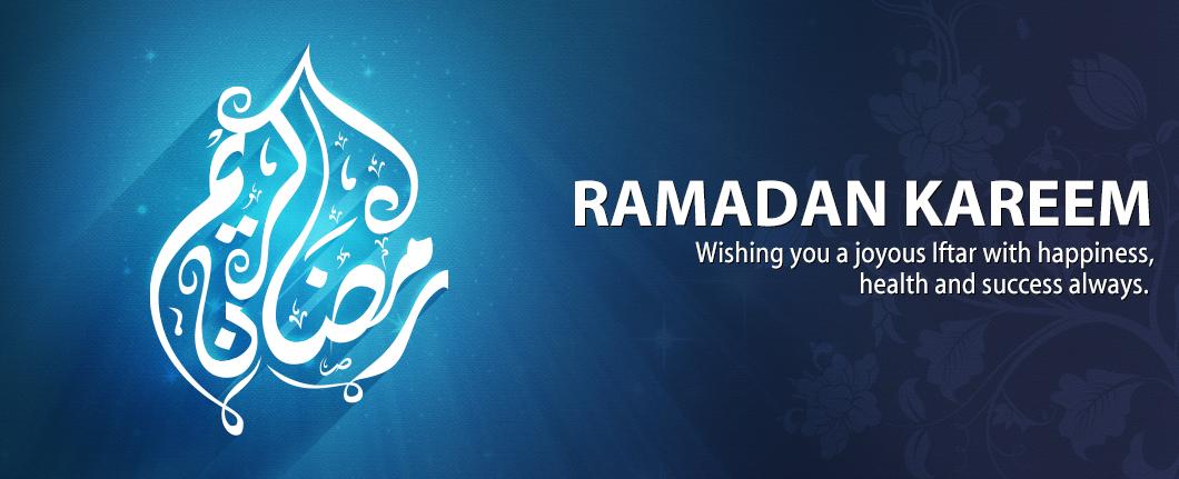 30 amazing ramadan kareem 2014 facebook cover photos