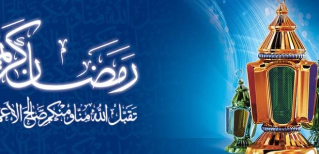 Ramadan Kareem Facebook Cover