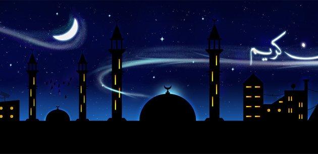 Ramadan Kareem fb cover photo