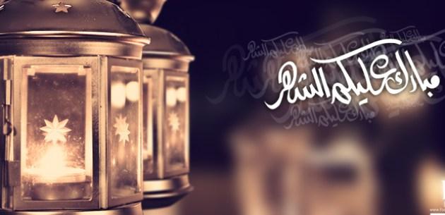 Ramdan Kareem facebook cover photo