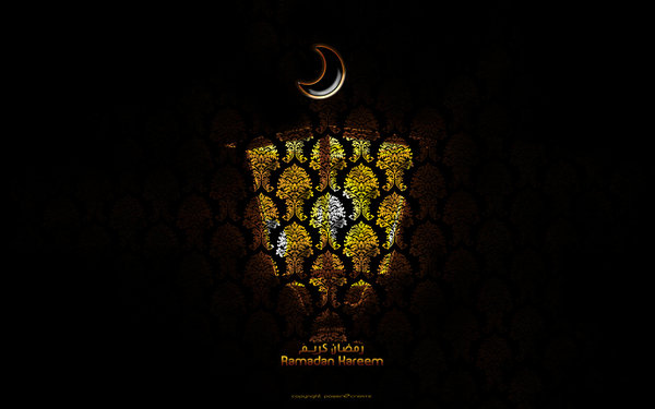 Ramadan Kareem to all