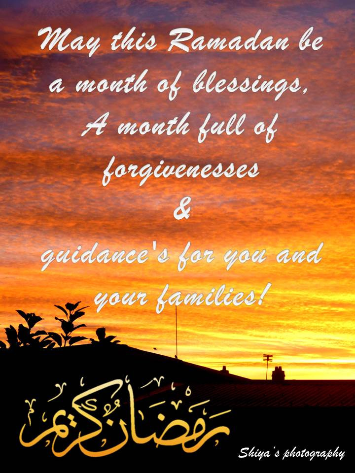 beautiful messages  quotes and wishes for ramadan mubarak 2015