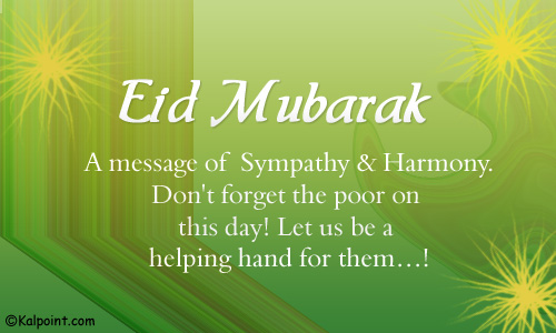 eid mubarak 2015 greeting messages