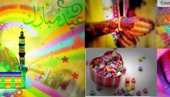 25 Eid Mubarak 2015 Hd Photos And Wallpapers Entertainmentmesh
