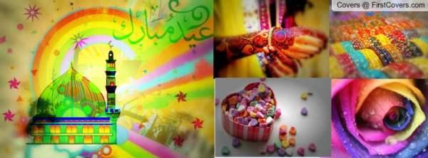 eid mubarak fb cover 2015