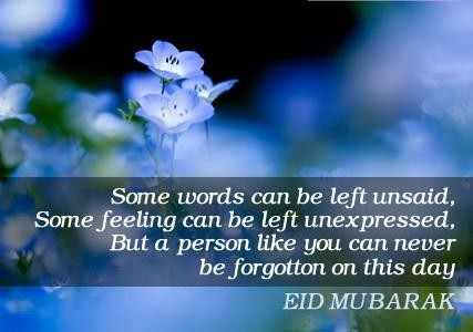 eid mubarak greetings wishes 2015
