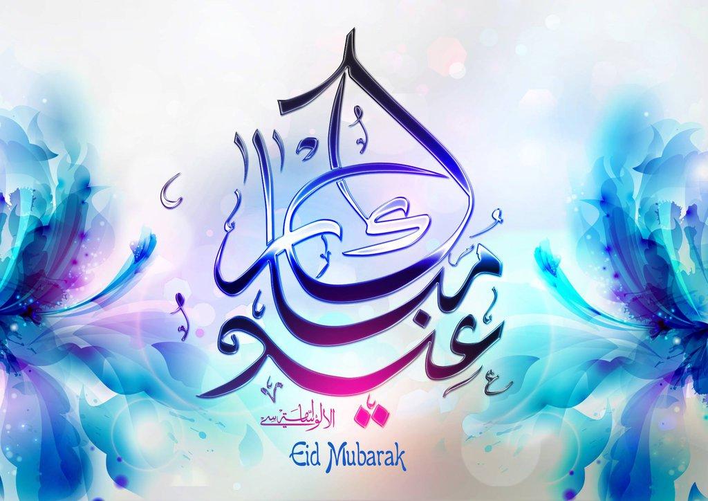 25 eid mubarak 2015 hd photos and wallpapers