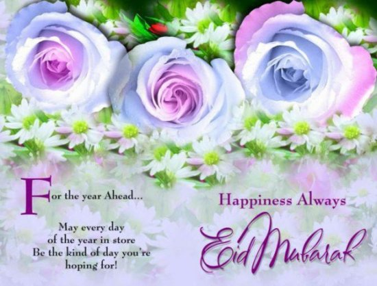 eid mubarak wishes and quotes