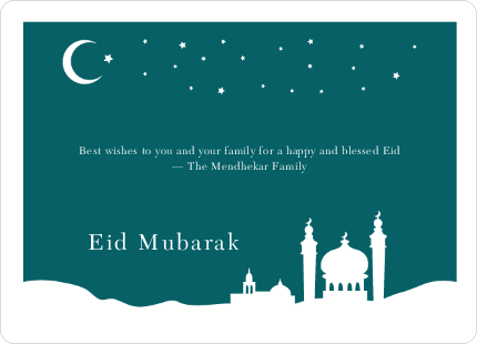 eid mubarak wishes card