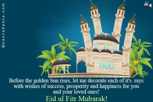 eid ul fit mubarak card