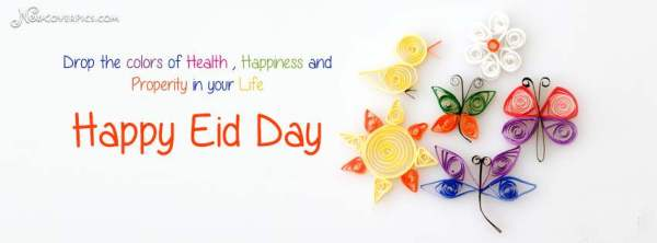 eid ul fitr facebook covers 2015