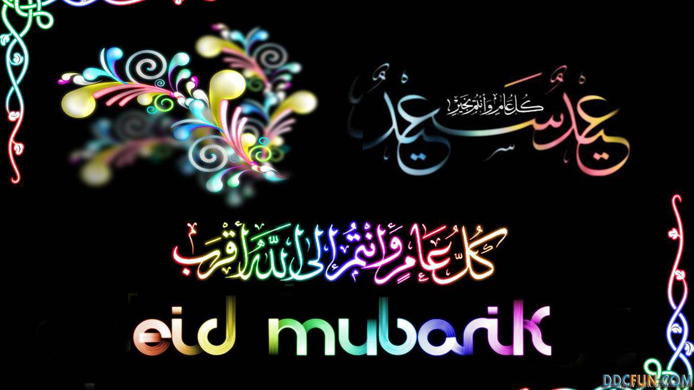 25 happy eid ul fitr 2015 facebook cover photos and wallpaper 20 best eid mubarak 2015 greetings wishes and wallpapers kristyandbryce Gallery