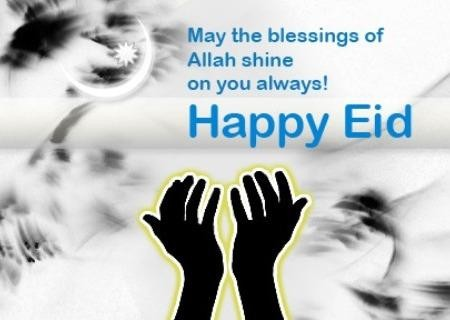 happy eid wishes and quote