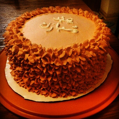 Eid Mubarak Cake photo