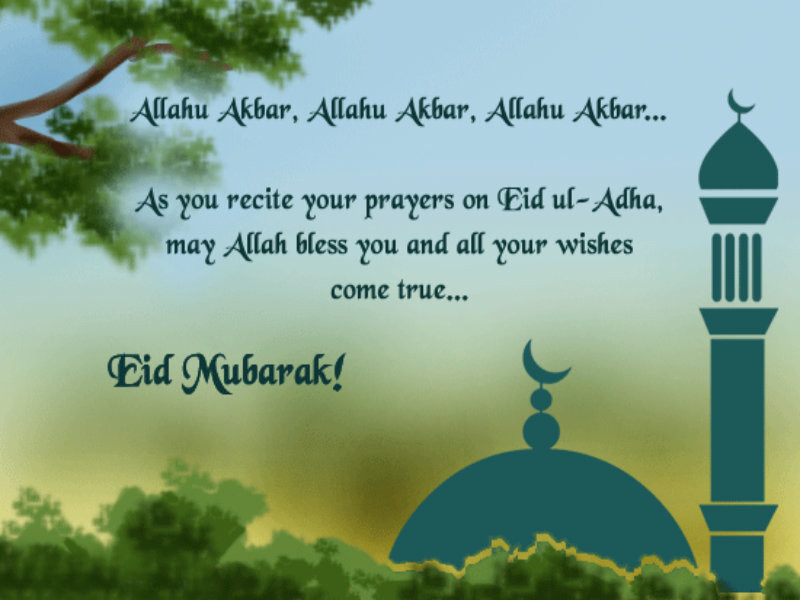 20 hd eid ul adha wallpapers backgrounds and pictures eid ul adha wallpaper source m4hsunfo