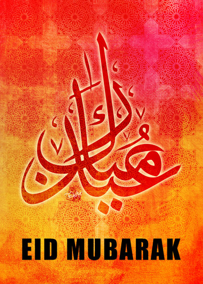 Eid card design