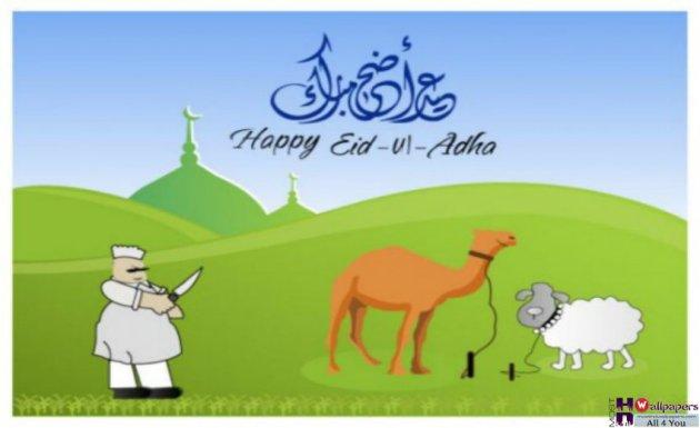 Happy Eid Ul Adha Wallpapers